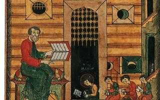 О древнерусской литературе. Древнерусская литература