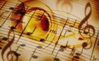 Цель музыки – трогать сердца. Цитаты о музыке