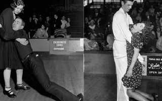 Танец в стиле 20 30 годов. Что танцевали в XX веке