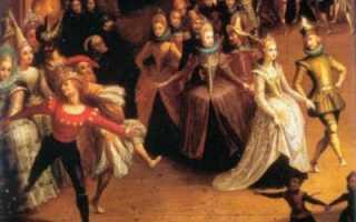Как называется итальянский танец. Итальянский танец