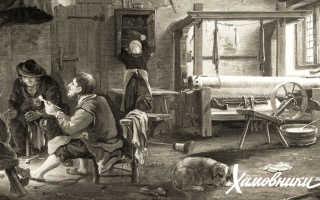 Время странствий. История района хамовники