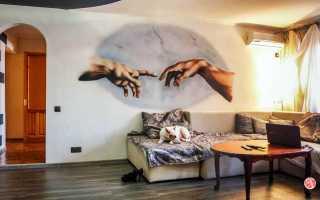 Граффити в квартире. Украшаем стены