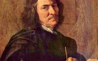 Пуссен биография. Никола Пуссен (1594–1665)