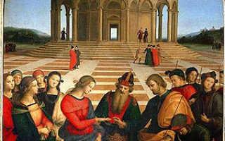 Картина обручение девы марии. Рафаэль Санти