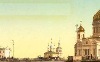Карамзин Н. Первый русский историк