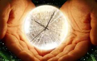 Пословица упущенное время. Пословицы про время