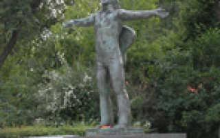 Памятник разрушенной дружбе. Тишинская площадь