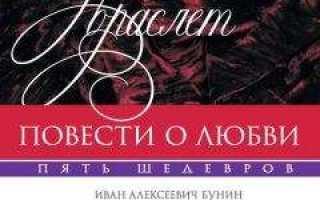 Тургенев о любви читать. Иван сергеевич тургенев