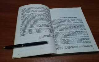 Чеченские мужские имена на букву с. Вайнахские имена