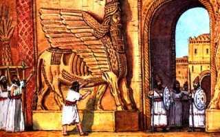Ассирия карта. Периодизация истории Древней Ассирии
