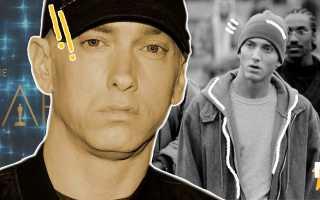 Когда день рождения эминема. Личная жизнь Eminem