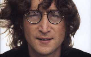 Джон Леннон. Настоящая жизнь напоказ