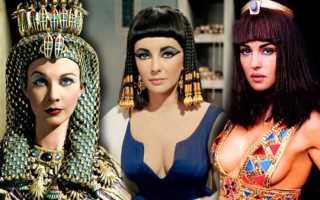 Клеопатра изображение. Миф о красоте клеопатры