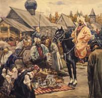 Татар этимология. История татар