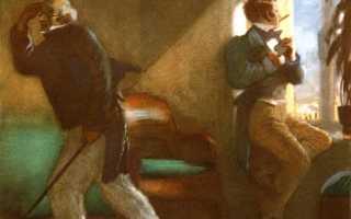 Изображение чиновничества в комедии Н. В