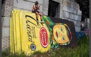 Уличное искусство шире чем стрит арт. Стрит-арт