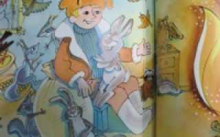 Понятие волшебной сказки. Особенности поэтики