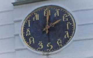 Значение букв кириллицы. Славянские цифры