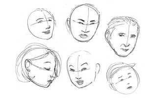 Как нарисовать двойной портрет. Рисуем лицо человека