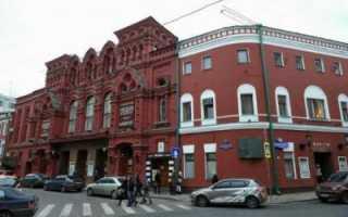 Большая никитская 19 13 театр маяковского.
