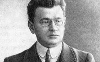 Аверченко биография. Творчество А.Т