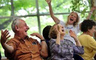 Смех и здоровье. Смех — защитная реакция мозга
