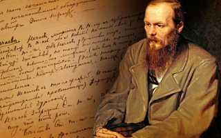 Достоевский годы. Личная жизнь Достоевского