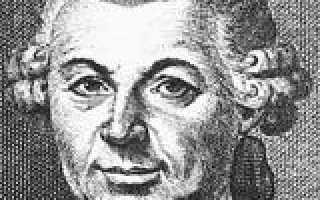Последний венецианец карло гоцци. Карло Гоцци