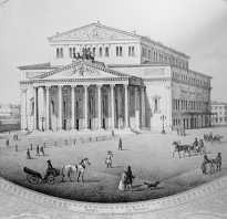 Кто создал большой театр. О большом театре