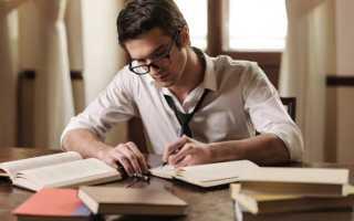 Очерк определение. Пишем портретный очерк