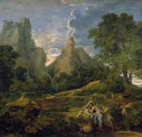 Пуссен пейзаж. Никола Пуссен (1594–1665)