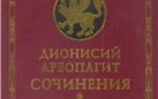 Литература о византии. Игорь Медведев