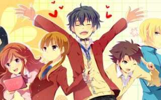 Самое любовное аниме. Лучшие аниме о первой любви
