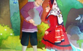 Удмуртские сказки короткие. Японские народные сказки