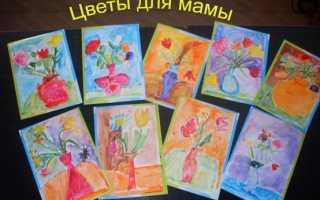 Учим ребенка рисовать цветы.