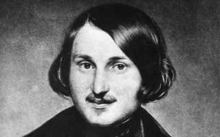 Чичиков герой поэмы мертвые души. П.И