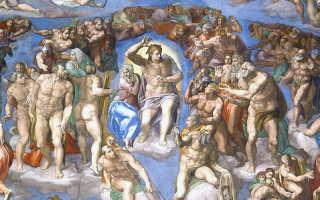 Микеланджело Буонарроти: произведения.