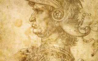 Какой рисунок леонардо да винчи. Леонардо да Винчи