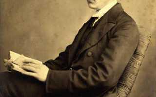 Писатель льюис кэрролл биография. Льюис Кэрролл
