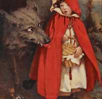 Имя красной шапочки. Красная Шапочка