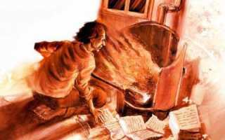 Рукописи не горят смысл. Рукописи не горят