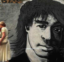 Русские рокеры умершие. Умершие музыканты