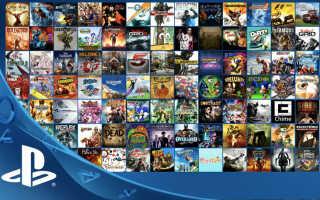 Установка игр на PS4. Возможности игры без диска
