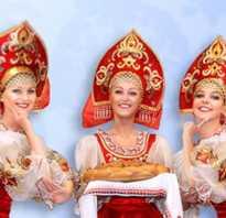 Традиции русского гостеприимства.