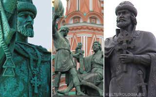 Памятники России. Великие памятники России