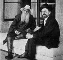 Л.Н. Толстой краткая биография