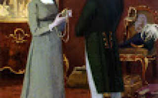 Семья болконских в имении лысые горы. III