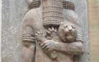 Древняя культура шумеров. Незримый вклад шумеров