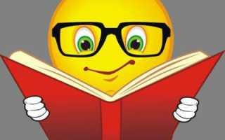 Литературный герой и персонаж. Образы и характеры