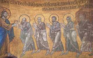 Фреска примеры. Что такое фреска? Фресковая живопись